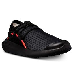 New Under Armour Boys Little Kids Rail Fit 1 Running Shoes,