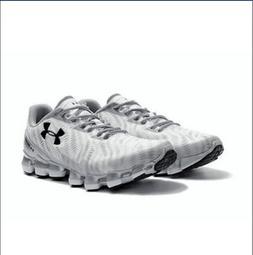 Men's Under Armour Mens UA Scorpio Running Shoes All wite Le